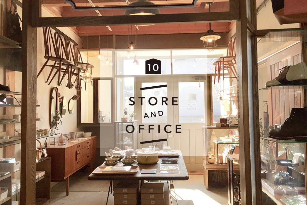 TOMINAの実店舗とオフィスがオープンしました。