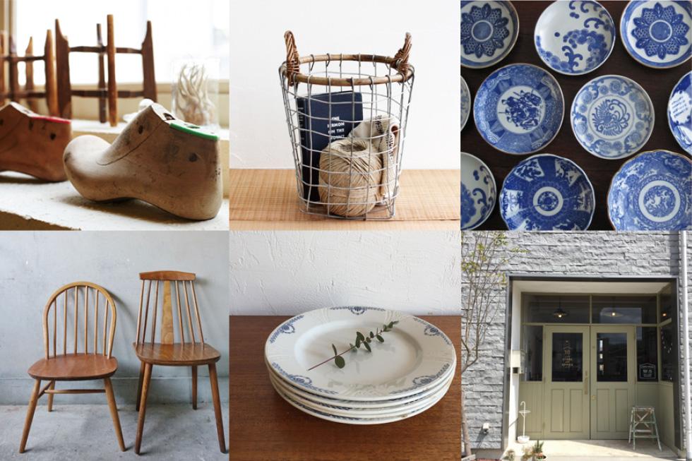 ヨーロッパのヴィンテージ家具や照明、雑貨、和食器